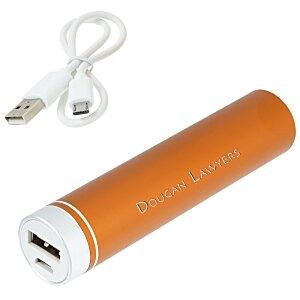 Orange Jupiter Power Bank